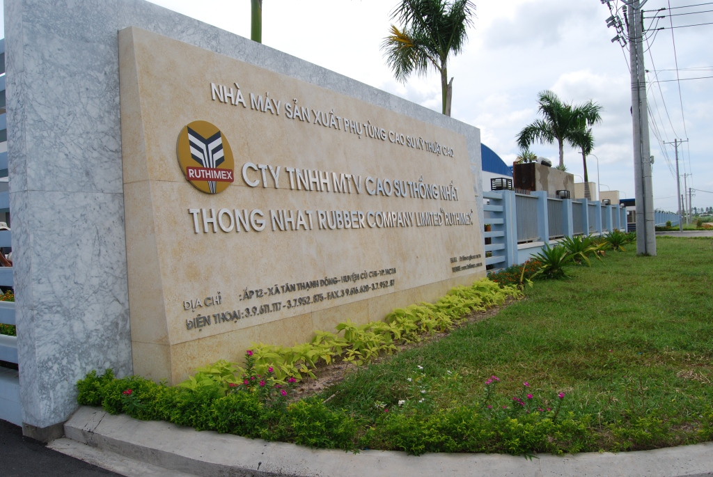 Thông báo IPO Công ty TNHH MTV Thống Nhất