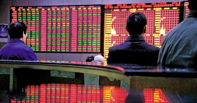 Thị trường tài chính 24h: Xôn xao thương vụ khủng trên thị trường chứng khoán