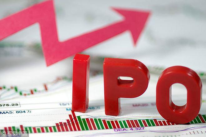 Việt Nam thu 2,6 tỷ USD từ IPO