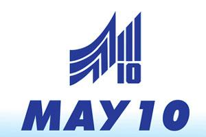 Tổng công ty may 10 - CTCP