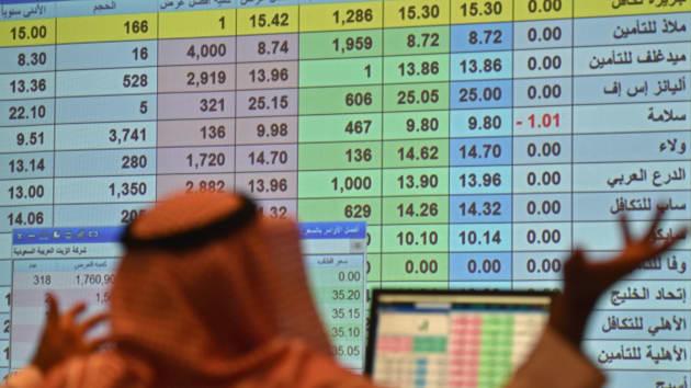 Vốn hóa của Saudi Aramco chạm ngưỡng 2 ngàn tỷ USD