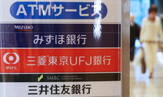 Không cần thông tin tài khoản, 3 ngân hàng lớn Nhật Bản chuẩn bị đưa ra dịch vụ chuyển tiền ngang hàng sử dụng công nghệ blockchain