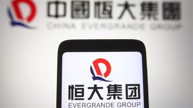 Cổ phiếu Evergrande bật tăng hơn 25%, chỉ số Hang Seng tăng 2%