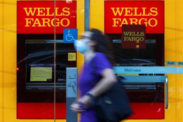 Ba ông lớn ngân hàng Mỹ tăng dự trữ thêm 23 tỷ USD