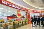 Fahasa chốt danh sách cổ đông đưa cổ phiếu lên UPCoM vào 24/10