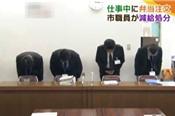 Lãnh đạo công ty Nhật cúi đầu xin lỗi vì nhân viên nghỉ ba phút đi mua cơm