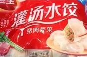 Công ty Trung Quốc sản xuất há cảo từ thịt lợn nhiễm bệnh tả
