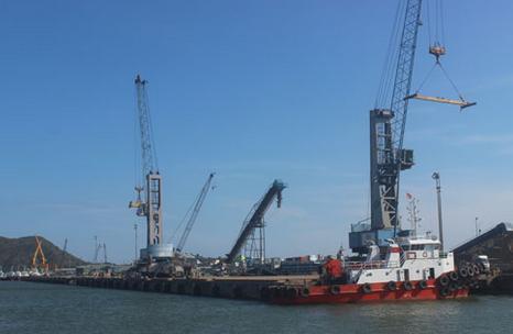 Cảng Quy Nhơn được bán như thế nào?