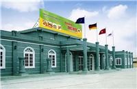 Daesang Corp sắp sở hữu xúc xích Đức Việt với 32 triệu USD?