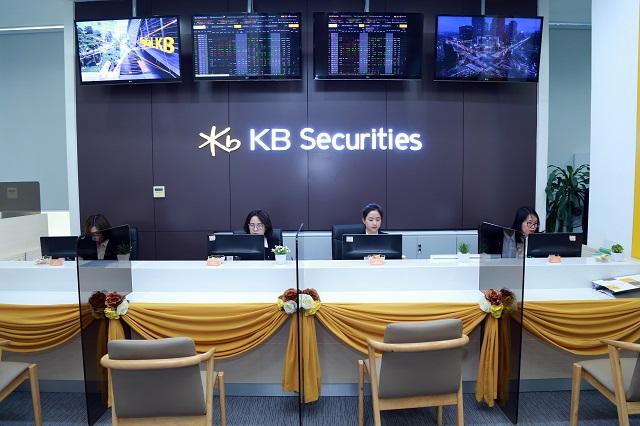 KBSV gia nhập nhóm CTCK vốn ngàn tỷ