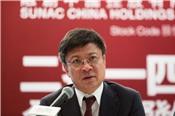 4 ông trùm Trung Quốc vừa chuyển 17 tỷ USD sang các quỹ tín thác