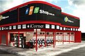 FPT Shop đặt mục tiêu lợi nhuận tăng trưởng 30% trong 2018