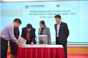 SCIC thu 476 tỷ từ đấu giá Agrimeco, Cảng Thanh Hóa và VCG