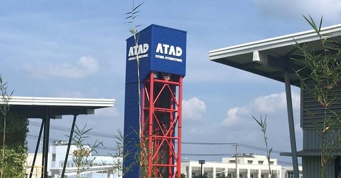 Đặt Nhà máy kết cấu thép tại Đồng Nai, ATAD muốn tranh cơ hội từ Sân bay Long Thành?