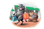 Cổ phiếu ngân hàng giao dịch sôi động, VN-Index tăng hơn 27 điểm
