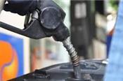 Hàng loạt mặt hàng xăng dầu giảm giá từ chiều ngày 21/2