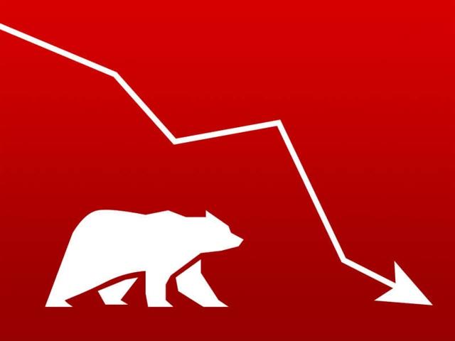 Thị trường chứng quyền 21/09/2021: Sắc đỏ tiếp tục lan rộng