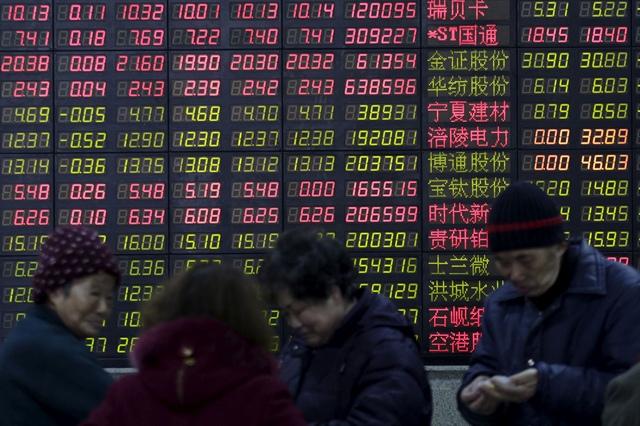 Chỉ số chứng khoán Trung Quốc bước vào thị trường con gấu