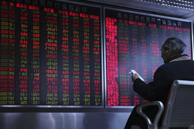 Sắc đỏ ập tới chứng khoán châu Á trước thềm cuộc họp Fed