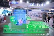 Ván cược của Trung Quốc vào công nghệ nội địa để dẫn đầu về hạt nhân