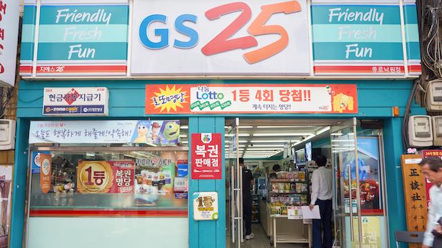 Doanh nghiệp nội đưa chuỗi cửa hàng tiện lợi Hàn Quốc vào VN
