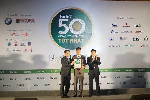 """DPM nhận giải """"Top 50 công ty niêm yết tốt nhất Việt Nam"""""""