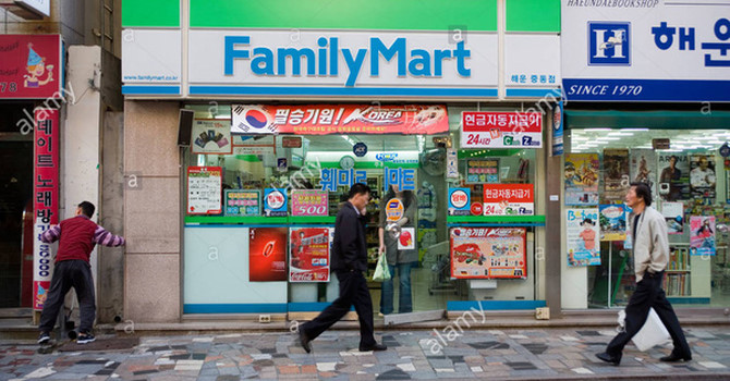 Kinh doanh thua lỗ, FamilyMart tính kế rút lui khỏi Việt Nam?