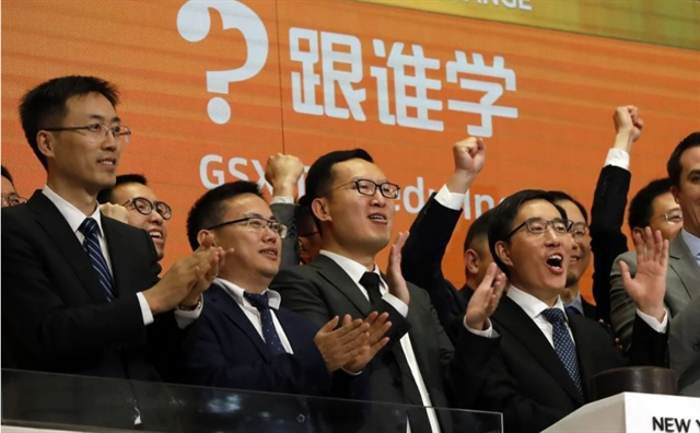 Bị liên lụy từ cú sụp của Archegos, cổ phiếu GSX lao dốc 52% trong 2 phiên