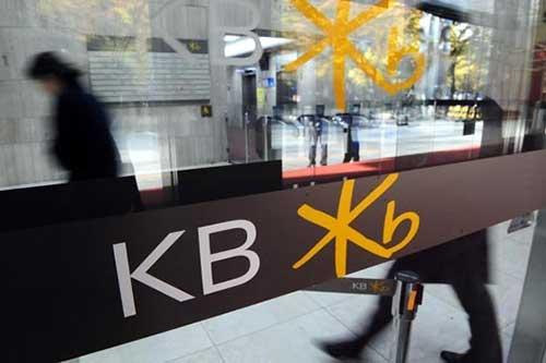 Tăng cường bảo lãnh phát hành, KBSV báo lãi sau thuế tăng 31% trong quý 3