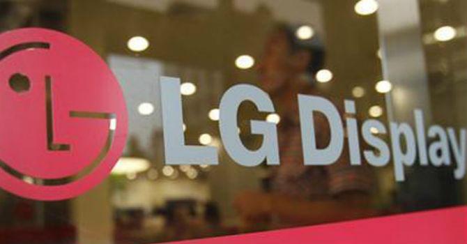 Từ chối tăng vốn hơn 2.000 tỷ đồng cho LG Display Hải Phòng