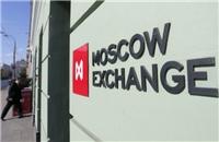 Thị trường chứng khoán Moskva chuẩn bị kinh doanh bằng tiền Việt