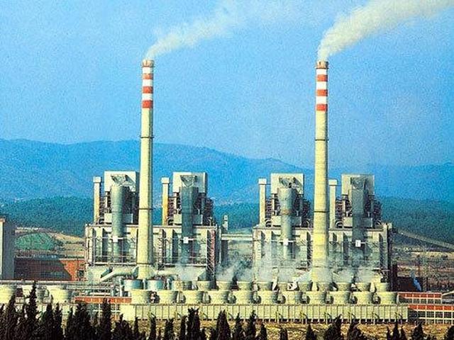 Nhiệt điện Bà Rịa: Doanh thu giảm mạnh, lãi trước thuế nửa đầu năm vẫn tăng 16%