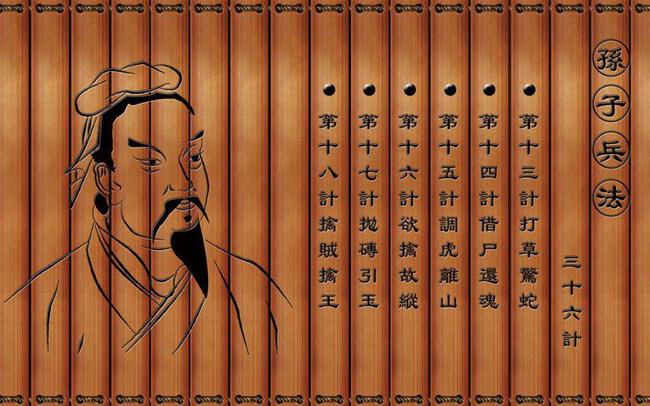 """[Mạng xã hội chứng khoán] Binh Pháp Tôn Tử cho người tham gia """"chứng trường"""": Kiếm được tiền hay mất tiền, có thể đoán trước được"""