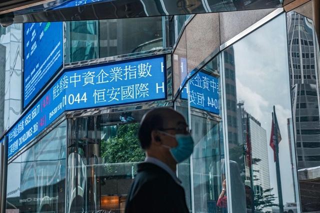 Một quỹ đầu cơ Hồng Kông cam kết bù lỗ 100%