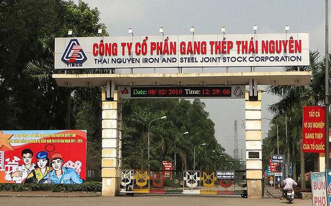 Gang thép Thái Nguyên (TIS): 9 tháng lãi ròng 41 tỷ, tổng nợ vẫn gấp hơn 4 lần vốn chủ