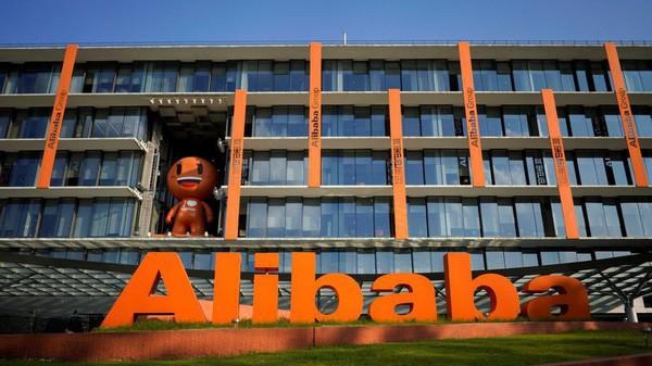 Alibaba: