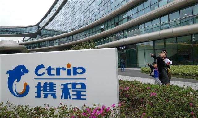 Đại gia du lịch trực tuyến Trung Quốc muốn rút niêm yết khỏi Mỹ