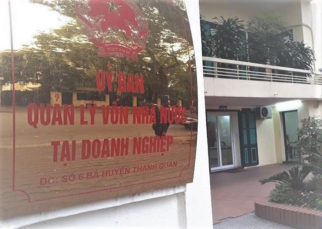 """""""Siêu"""" Ủy ban """"dọn đường"""" để Nhiệt điện Quảng Trạch sớm khởi công"""